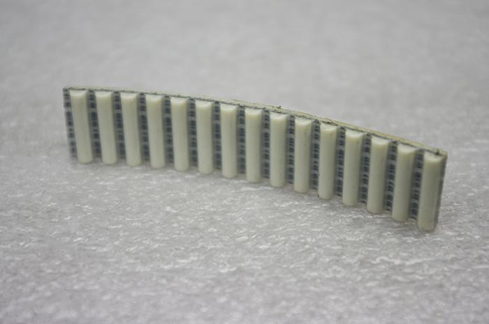PDS30 Belt 5M Image
